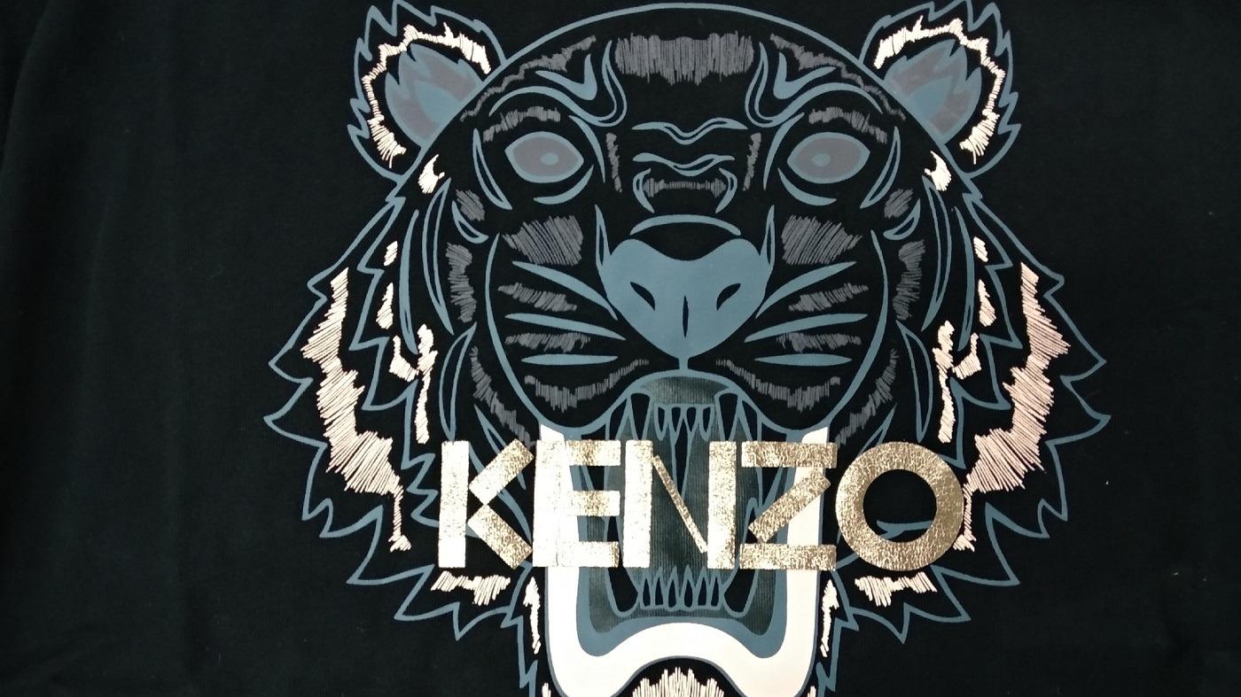 kenzo homepage
