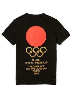 Braderie t-shirt