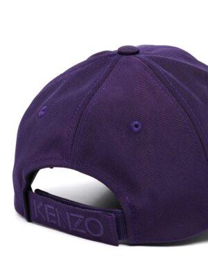 Accessoires casquette à motif tigre